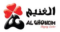 Al-Ghoneim