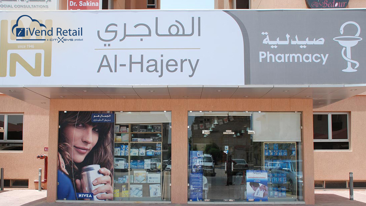 Al-Hajery Pharmacies