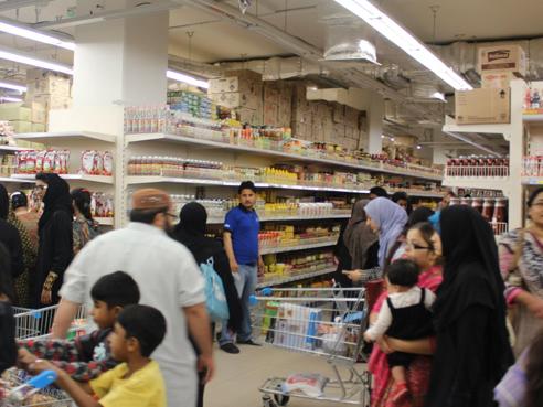 Imtiaz Supermarket